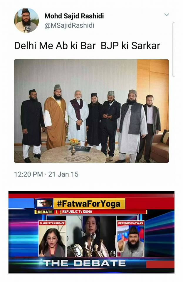The 'Fake' Mullah & Commercial Indian TV Channels | SabrangIndia