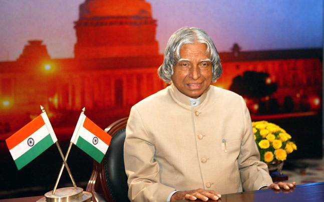 if i became a president of india essay in tamil If i were the prime minister of india, i would make india a strong country  108 words essay on if i were the prime minister of india raghudev.