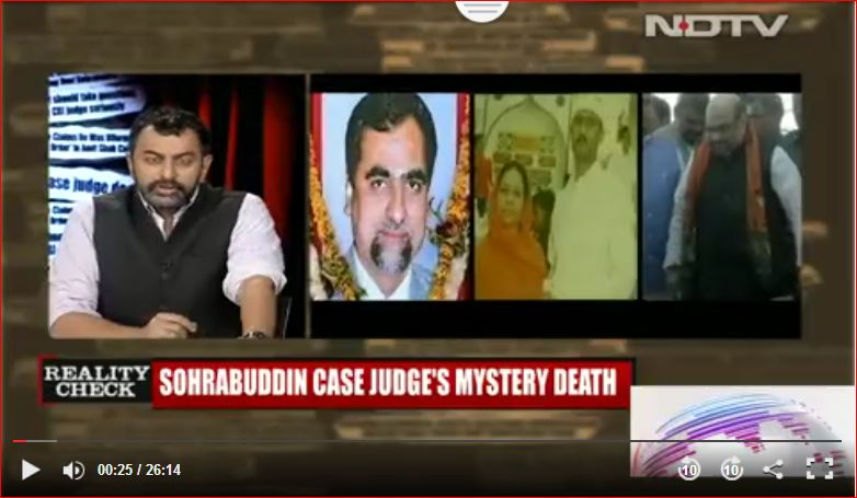 Image result for /loya-chief-justice-mohit-shah-offer-100-crore-favourable-judgment-sohrabuddin-case