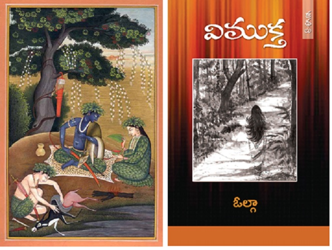 Liberating the Sitas of India | SabrangIndia