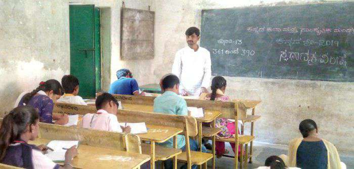 Karnataka teachers