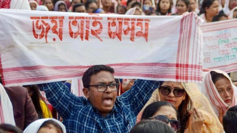 Assam Protest