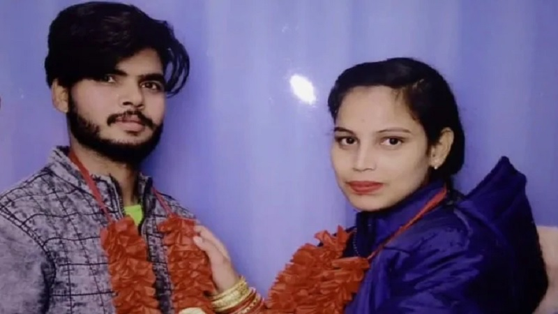 inter-caste love marriage