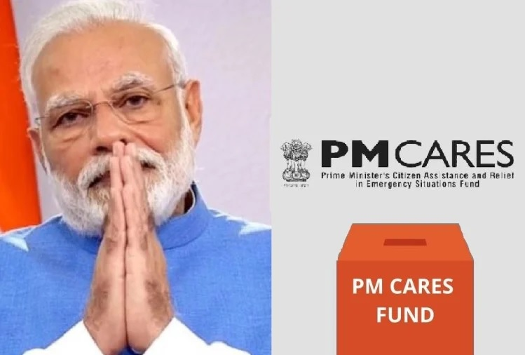 PM Care Fund