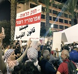 Palestinians and Jews in solidarity
