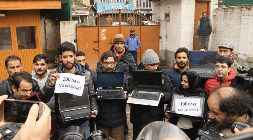 kashmiri media