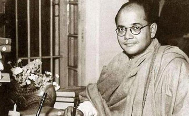 Subhas Chandra Bose's 125th birth anniversary