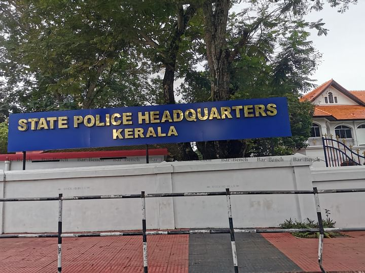 Sec 118A from Kerala Police Act