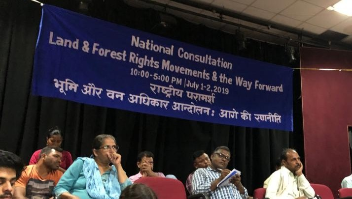 Forest rights