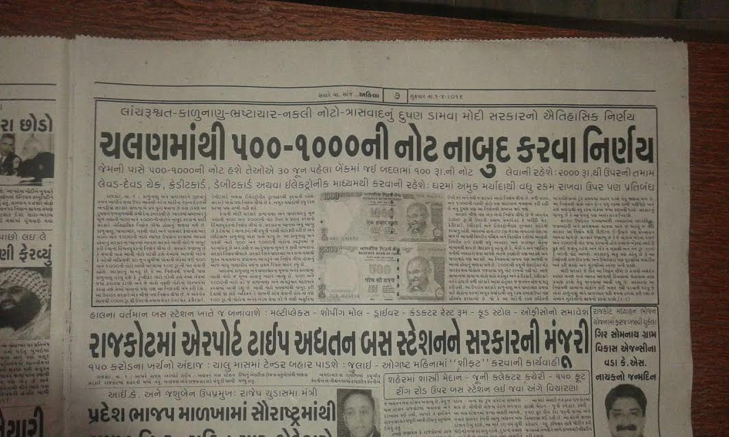 Topics For Proposal Essays In The Midst Of The Hubbub Surrounding The Secrecy Of Pm Modis Plan To  Eliminate The Currency Notes Of Rs  And Rs  An Image Of A Clipping  From A  Locavores Synthesis Essay also Federalism Essay Paper How A Gujarati Newspapers Story On Rs    Note De  Good Health Essay