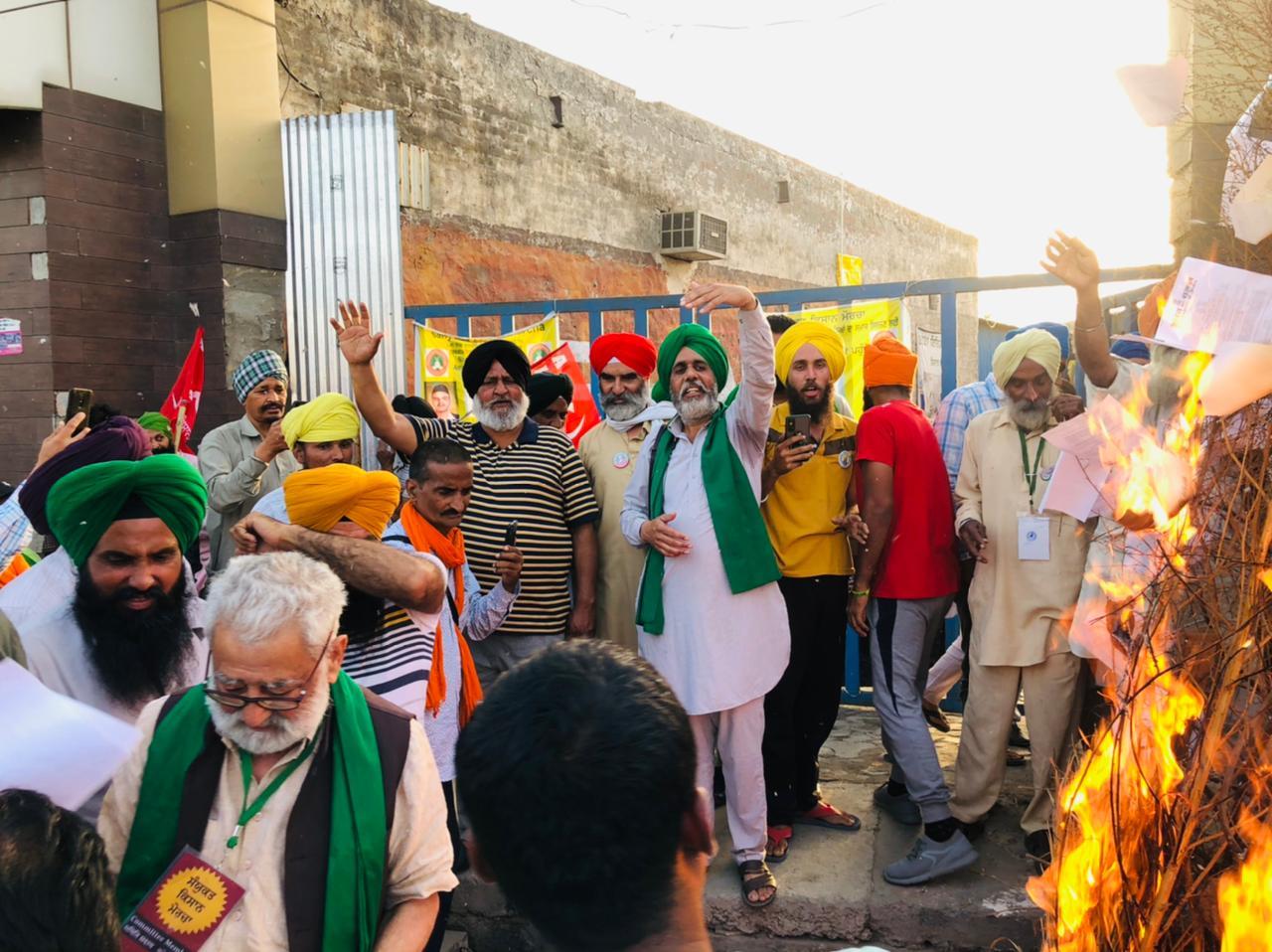 Singhu border