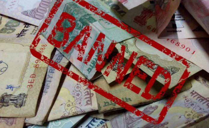 note ban ಗೆ ಚಿತ್ರದ ಫಲಿತಾಂಶ