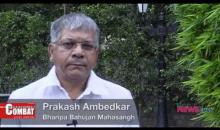 Prakash Ambedkar