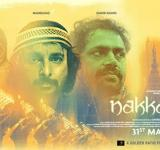 Nakkash Movie