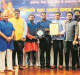 RSS Media Award
