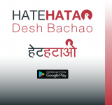 Hate Hatao