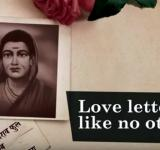 Love Letters like no other. Letters from Savitribai to Jyotiba