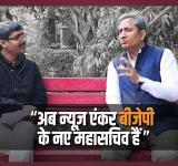 Ravish Kumar, News Channel, BJP