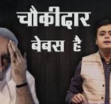 Abhisar Sharma, Narendra modi, Main Bhi Chowkidar campaign