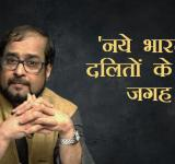lower' castes