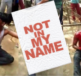 Not In My name