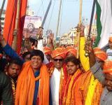 VHP Ram Navmi