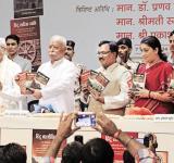 Hindutva Books