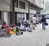 Tata Hospital