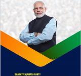 Christians, Parsis, BJP, Manifesto 2019