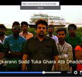 Goa Sleaze & Corruption: Siddhanath Buyao
