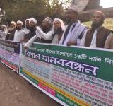 bangladeshi Ulema