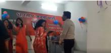 BJP valentine day