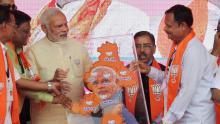 Gujarat Election Rally