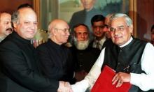 India- Pakistan, Lahore Declaration