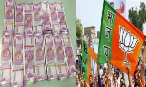 BJP Black Money
