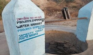 Kutch, Drought