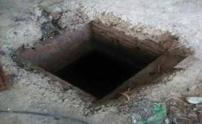 Sewer deaths