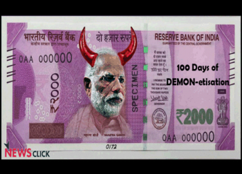 Demonetization of Currency