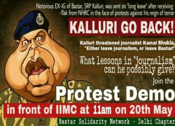 kalluri protest