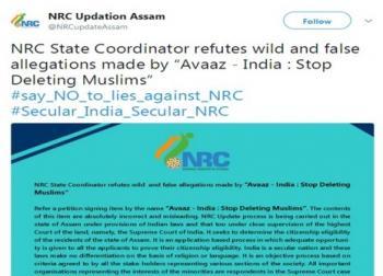 NRC Assam