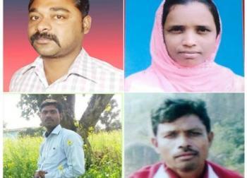 Jharkhand Teachers