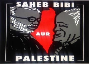 saheb Bibi