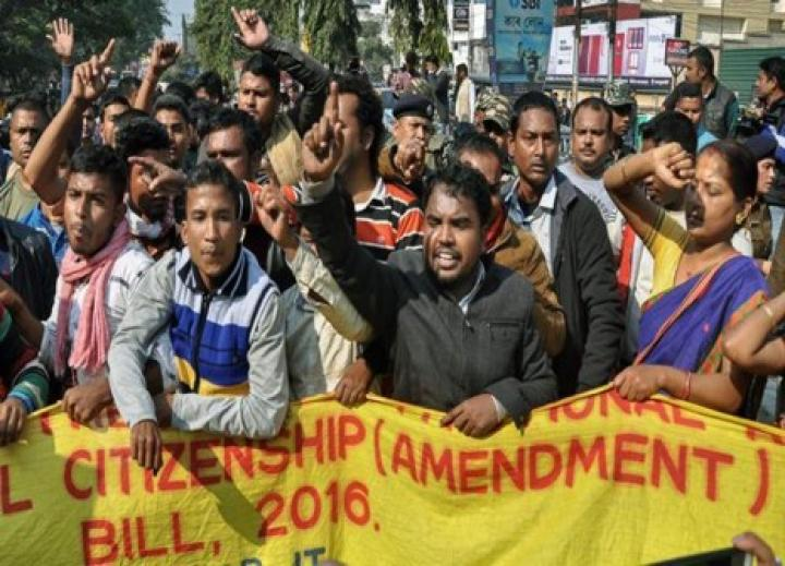 Citizenship (Amendment) Bill