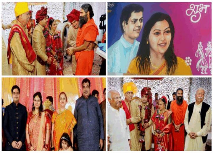 Gadkari daughter wedding